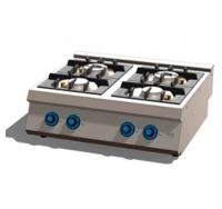 Cocina a Gas 4 Fuegos 750 C4F750S Fainca HR
